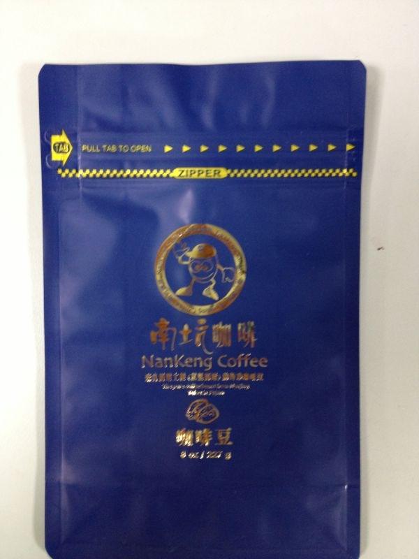Hot Stamp Print Moq 1 000 Pcs Coffee Bag Kraft Paper