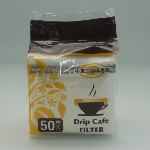 Drip Coffee Filter Bag Very Hot Coffee Bag Kraft